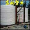 10吨储蓄水桶10立方