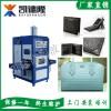 东莞市凯隆高周波高频机加工设备