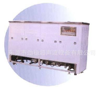 专业生产不锈钢内槽超声波清洗机械超声波清洗设备