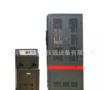 *提供WE-100KN型电液式万能材料试验机