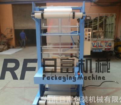 套膜热收缩包装机矿泉水套膜收缩封切机