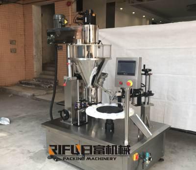 中药粉粉剂粉末包装机定量粉剂灌装机