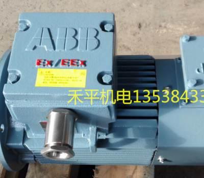 原装正品ABB防爆带变频电机M2JABP160M4A11KW