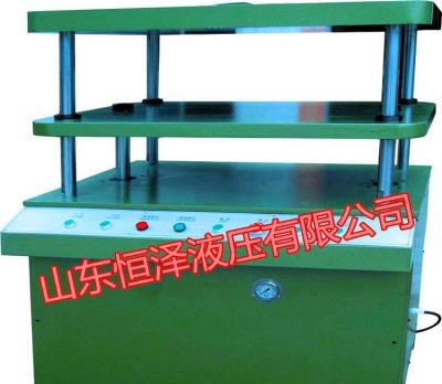 供应优质5吨电动双向压平机书芯